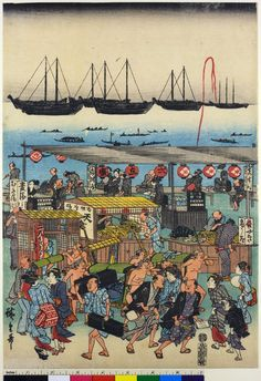 Hiroshige. Woodblock print, triptych. Popular culture. Townscape. Scene of market and tea-houses along waterfront, Takanawa amusements. Nishiki-e on paper. (Middle)
