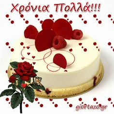 Χρόνια Πολλά Κινούμενες Εικόνες giortazo Happy Birthday Wishes Images, Emoji Love, Name Day, Good Morning Images, Diy And Crafts, Cheesecake, Birthdays, Birthday Cake, Desserts