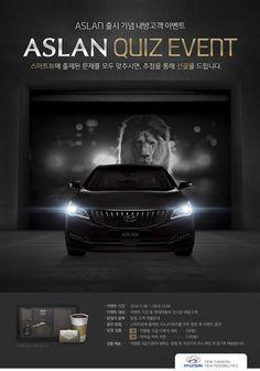 자동차 이벤트 - Google 검색 Promotional Design, Event Page, Banner, Banner Stands, Banners