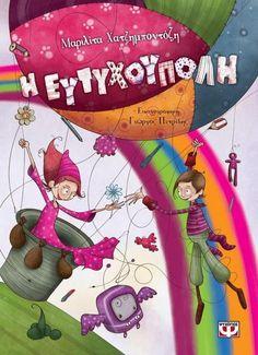 Η ΕΥΤΥΧΟΥΠΟΛΗ | Ελληνικό eBook ΧΑΤΖΗΜΠΟΝΤΟΖΗ ΜΑΡΙΛΙΤΑ | CosmoteBooks