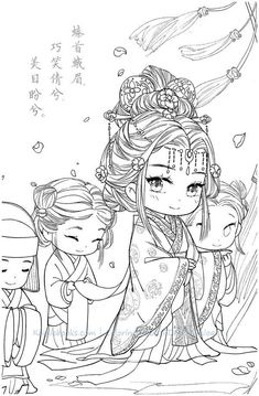 Instant Download tatacat Chinese Anime Portrait Coloring Page PDF!High quality images fit on A5 paper. Over 200 printable coloring books available #chinese #gugeli #coloringbook #coloringpage #coloring #anime #mystica #aeppol #momogirl #koreacoloring #download #ebook #coloringpage #classic #tatacat Adult Coloring Pages, Chibi Coloring Pages, People Coloring Pages, Printable Coloring Pages, Colouring Pages, Coloring Books, Gothic Anime Girl, Cute Kawaii Animals, Black And White Drawing