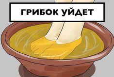 Всего два ингредиента помогут вам забыть о грибке ногтей! Я забыла, что это такое! Грибковая инфекция проявляется по разному — пожелтение, отслаивание Garden Pots, Health Care, Masks, Garden Planters, Health