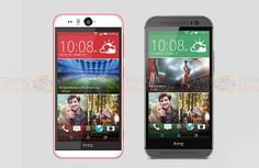 HTC Desire Eye orta ve üst segmente hitap eden bir model olarak resmiyet kazandı ve New York'da HTC tarafından düzenlenen etkinlikte tanıtımı yapıldı.