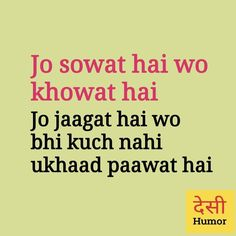 Sarcastic Quotes Witty, Funny Quotes In Hindi, Desi Quotes, Stupid Quotes, Comedy Quotes, Sarcasm Quotes, Funky Quotes, Swag Quotes, Mood Quotes