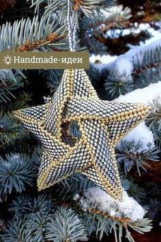 KRISmas STAR TutorialThanks kordulahannweg for this post.Make your own peyote star to embellish your Christmas tree! This is an easy step-by-step photo tutorial that will help you to make this mesmerizing star for Christmas. Beaded Christmas Decorations, Christmas Crafts To Make, Simple Christmas, Holiday Crafts, Christmas Tree, Christmas Glitter, Homemade Christmas, Christmas Cookies, Christmas Ideas