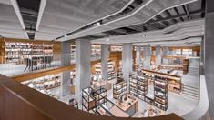 Completed in 2017 in Ningbo, China. Images by Dirk Weiblen. Kokaistudios designed for Alt-Life Bookstore in Ningbo celebrates space fluidity and variety, organic geometries and the notion of circulation as a. Industrial Interior Design, Industrial Interiors, Industrial Loft, Interior Lighting, Modern Interior, Interior Architecture, Bookstore Design, Glass Pavilion, Ningbo