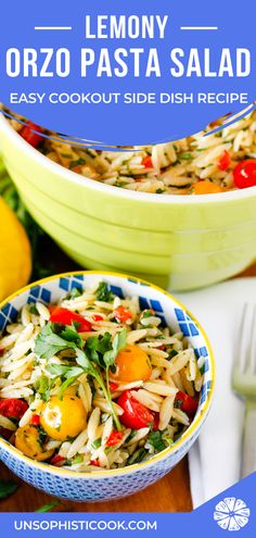 Lemony Basil Orzo Salad -- this healthy orzo pasta salad recipe is FULL of bright, fresh, summery flavor... Gorgeous red and yellow cherry tomatoes, bright parsley, and vibrant basil, along with a dose of fresh lemon zest and juice marry together to make the perfect side dish to share at your next gathering! | orzo salad with feta | cold orzo salad | easy orzo salad #pastasalad #orzo #healthyrecipes #easyrecipes #orzosalad #orzorecipe #pastasaladrecipes #summersalad #saladrecipeseasy… Cookout Side Dishes, Pasta Side Dishes, Pasta Sides, Potato Side Dishes, Orzo Salad Recipes, Easy Pasta Salad, Potluck Recipes, Side Dish Recipes, Easy Recipes