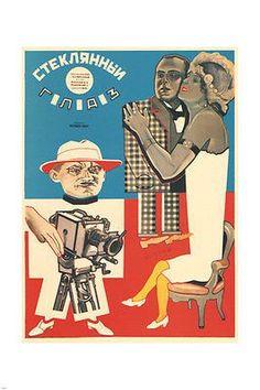GLASS EYE vintage MOVIE poster N Petrovich Prusakov Soviet Union 1928 24X36