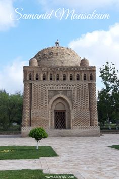 One of the oldest surviving buildings of Islamic architecture in Central Asia is the Samanid Mausoleum in Tower Building, Islamic Architecture, Water Tower, Central Asia, 15th Century, More Pictures, Mosque, Taj Mahal, Buildings