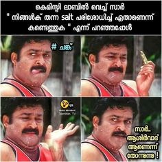 Funny Troll, Malayalam Quotes, Funny Facts, Your Smile, Life Hacks, Comedy, Jokes, Lol, College