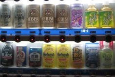 Top 5 Benefits of a Vending Machine Business