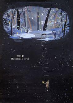 https://www.behance.net/gallery/24622729/To-Iwao-Hakamada-Amnesty-International