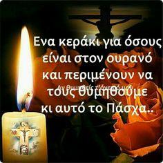 Holy Spirit, Holi, Birthday Candles, Angel, Holy Ghost, Holi Celebration, Angels