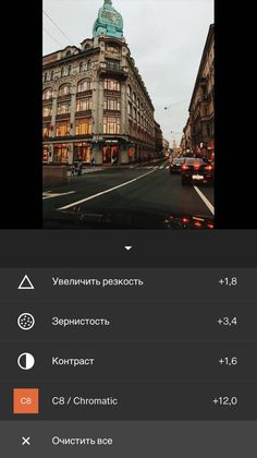 Photography Editing Apps, Photo Editing Vsco, Photography Filters, Photography Guide, Photography And Videography, Vsco Cam Filters, Vsco Filter, Vsco Pictures, Editing Pictures
