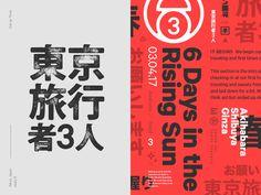 Tokyo Travelers Identity by Drew Rios - Dribbble