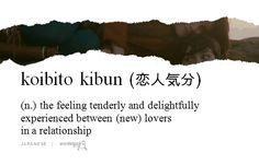 koibito Kibun [japanese] (submitted by fioreindaco)