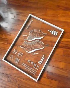 Ideas wedding ideas elegant invitations for 2019 Signage Design, Layout Design, Print Design, Design Ideas, Simple Wedding Invitations, Elegant Invitations, Wedding Stationery, Classic Fonts, 3d Cnc