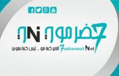 اخبار اليمن خلال 6 ساعات : أركان حرب صعدة: تم ضبط صواريخ لا يملكها الجيش اليمني في مقر اللواء 101 ميكا بالبقع