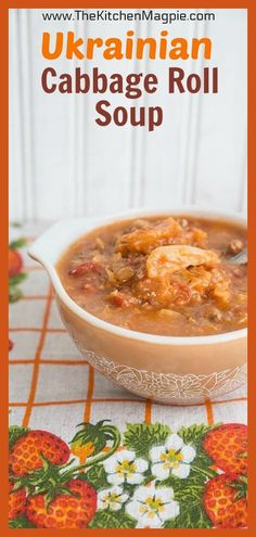 It's healthy, hot, steamy, full of Ukrainian flavour amazing. It tastes like my Grandma's Cabbage rolls, without the actual rolling part. Which means that Ukrainian Cabbage Roll Soup is much easier than making cabbage rolls! Cabbage Rolls Polish, Cabbage Rolls Recipe, Cabbage Recipes, Soup Recipes, Cooking Recipes, Pastry Recipes, Potato Recipes, Fall Recipes, Recipies