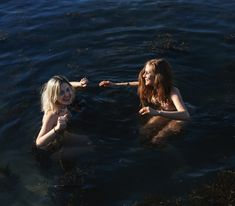 Girls just wanna have fun! Us Travel, Iceland, Have Fun, How To Become, Waterfall, Travel Photography, Sisters, Journey, Explore