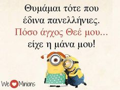 Minions, Funny Vines, Greek Quotes, English Quotes, Just For Laughs, Funny Photos, The Funny, Make Me Smile, Picture Video