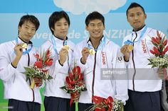 Ryosuke Irie, Ryo Tateishi, Masayuki Kishida and Shinri Shioura of Team Japan win the gold medal in Men's 4x100m Medley Relay Final during Swimming Day Six of the 26th Summer Universiade at Universiade Center on August 19, 2011 in Shenzhen, China.