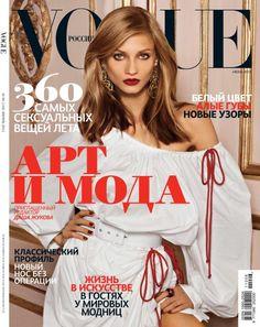 RUSSIAN VOGUE - JUNE 2011 COVER MODEL - ANNA SELEZNEVA