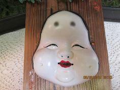 Vintage Japanese Porcelain Hand Painted Noh Mask (Okame Mask?)/Signed