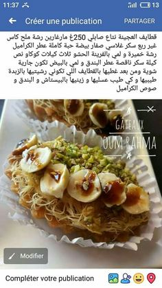 Arabic Sweets, Arabic Food, Baked Potato, Cookie Recipes, Biscuits, Cabbage, Chips, Food And Drink, Vegetables