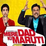 SongsPk >> Mere Dad Ki Maruti - 2013 Songs - Download Bollywood / Indian Movie Songs