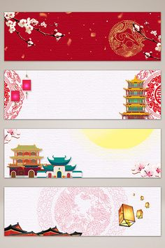 New Year New Year travel banner poster background Japanese Wallpaper Iphone, Iphone Wallpaper, Sign Design, Banner Design, Carta Collage, Chinese Artwork, New Years Poster, Japanese Prints, Note Paper