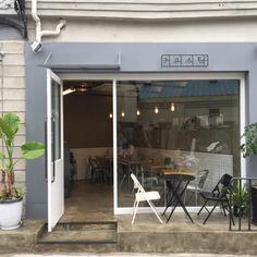 Home Decorations Collections Blinds Retail Facade, Shop Facade, Bakery Interior, Shop Interior Design, Cafe Shop, Cafe Bar, Facade Design, Exterior Design, Simple Cafe