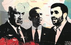 israil amerika iran ( kankalar)