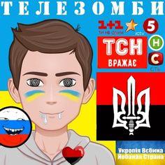 АнтиМайдан Одесса | Южный Фронт [ОНР]