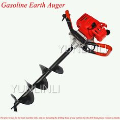Gasoline Earth Auger High Power Two Stroke Gasoline Hole Drilling Machine For Garden Tools. Yamaha Engines, Power Tool Set, Digging Tools, Cheap Power Tools, Ph Meter, Drilling Machine, Garden Tool Set, Engine Types, Hole Punch