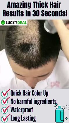 Hair Secrets, Glycerin For Hair, Fancy Hairstyles, Weave Hairstyles, Boys Haircut Styles, Thick Hair, Grey Hair Roots, 30 Seconds, Cool Gadgets To Buy