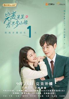 Foolish Asian Drama Life : Perfect and Casual Drama Tv Series, Drama Film, Drama Movies, Best Romantic Comedies, Korean Drama List, Chines Drama, Digital Story, Mr Perfect, Boy Celebrities