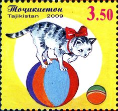 Circus Cat   postage stamp,Tajikistan -preciso