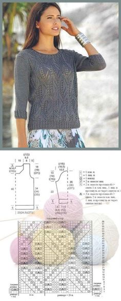 Пуловер с ажурным узором и рукавами 3/4. Вязание спицами... ♥ Deniz ♥