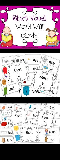 Word Wall Cards: Short Vowels with Illlustrations