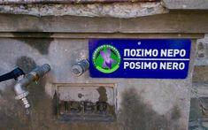 30 καινούργιες πινακίδες και ανακοινώσεις άκρως ελληνικές - Εικόνα4 Good Times, Photo Galleries, Gallery, Fun Time, Roof Rack