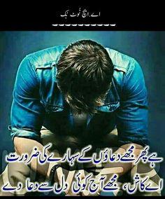 3196a1932bb92223dd7fb67ea6f2b41c  punjabi poetry maa - ~ sd wall post ~
