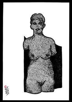 Marian Lupu LUPINO #graphics Peplum Dress, Graphics, Black, Dresses, Fashion, Vestidos, Moda, Graphic Design, Black People
