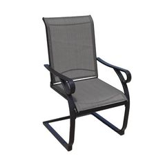 Backyard Creations® Elaina Spring Patio Chair at Menards®: Backyard Creations® Elaina Spring Patio Chair