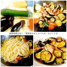 夏野菜たっぷり!「夏野菜のオイルパスタ」の作り方 | nanapi [ナナピ]