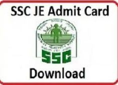 The Staff Selection Commission will shortly going to release SSC JE Admit Card 2017 on their official site at ssc.nic.in. The SSC JE recruitment exam 2016 will be scheduled to held on 8th, 9th & 12th DEC 2016 at many examination centers. The SSC organize the recruitment to fill up various empty posts of Junior engineer in the department. One can download SSC JE Exam Admit Card 2017 from here. http://www.studytubes.co.in/ssc-junior-engineer-admit-card/