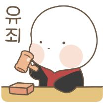 kakao emoticon shop Emoticon, Emoji, Mood Pics, Mood Swings, Stickers, Memes, Cute, Pictures, Fictional Characters