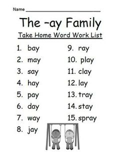 Printables Word Family Ay ike word family houses phonics pinterest families the ay spelling lists tests