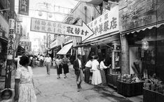 Nakano (North side), Tokyo September 1954. 中野北口 中野北口美観商店街(現:中野サンモール商店街) #alley #vintage #Japan