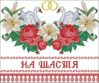 Gallery.ru / Фото #70 - С цветами 2 - irisha-ira